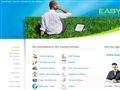 KMU Software, Rechnungen schreiben, Vereinssoftware, Online CRM, ERP, Rechnung, Büro